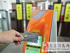 【大龙岩】21日起坐福厦龙厦动车可刷卡 不用提前购票