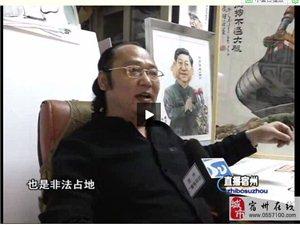 视频: 我市漫画家张学理作品入围全国美展【直播宿州】