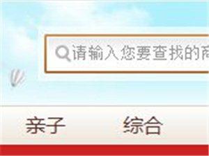绛县商家地图上线公告