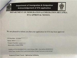 持斯里兰卡ETA过境澳门是可以的!之前有人说被拒… 过完拱北到澳门边检