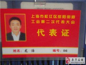 重�c奉�人80后企�I家在上海的�髌�