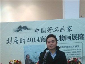 重庆奉节人80后企业家在上海的传奇