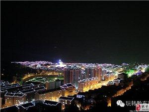 苗岭上的不夜之城-剑河