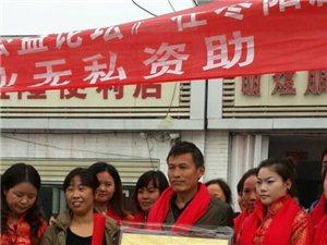 【感动枣阳】中国传统文化进枣阳,企业家们钱都不挣了,为啥???
