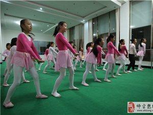 美馨舞蹈培训:爵士舞教学过程展示