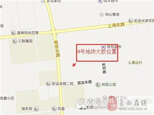 �R西姜山15�f�O商住用地出� 成交�r7440�f元有望建城市�C合�w