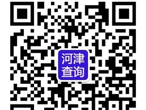 【河津微活动】30元包月电话卡免费送!
