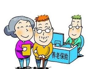 【七海微讲堂—社保篇】河北七海教你城镇企业养老保险如何计算