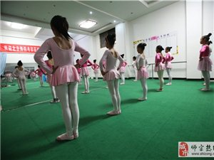 美馨舞蹈培训:中国舞技巧教学过程展示