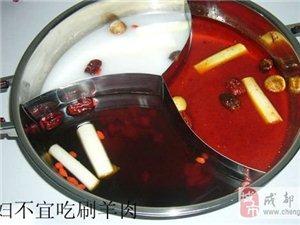 成都网站的网友们知道这吃火锅不能犯的五忌吗?