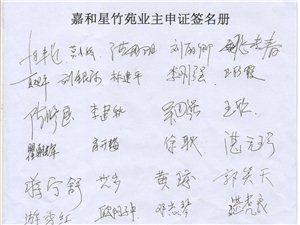 给熊哲文县长的一封信