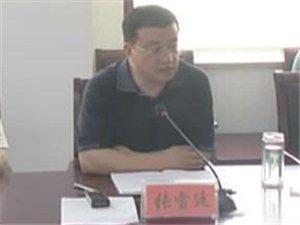 茌平常务副县长死于湖中警方调查死因