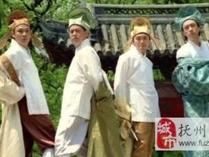 中国四大名妓、四大美女、四大才子、四大才女.......太齐全了,涨知