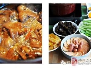【冬日暖身餐】香辣猪蹄火锅