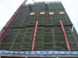 号外!号外!建鼎国际一期1号楼和5号楼将于10月26日喜封金顶!