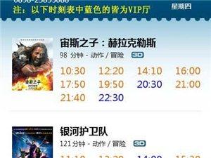 【今日排期】恒大影城10月23日电影排期,看大片,来恒大!