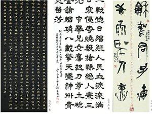 �o念�C��解放70周年����展作品�x登