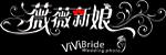嘉峪关薇薇新娘国际婚纱摄影名店