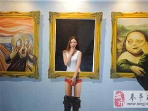风靡全球的3D艺术画展空降澳海澜庭