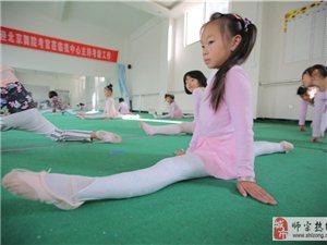 美馨舞蹈培训:中国舞四级教学过程图集