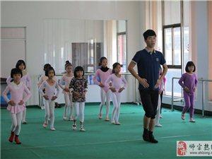 美馨舞蹈培训:中国舞五级教学过程图集