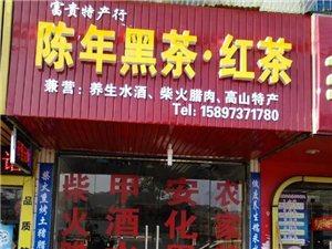 供应正宗糯米甲酒、柴火熏腊肉!