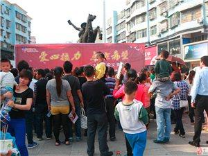 在宁乡步行街广场举办暖心义工爱心义卖义演活动