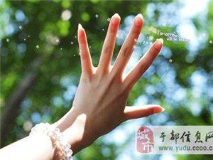 你的五根手指注定你的�矍�