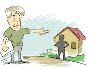 聊城房产信息网房产故事: 管好你的房产!