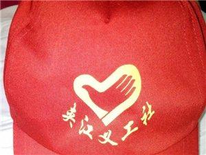 十月,我们在西陵种下一粒快乐的种子!