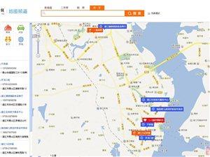 地图频道(地图找房子 地图找商家)上线公告