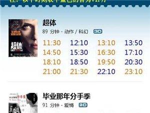 【今日排期】恒大影城10月27日排期  30日《忍者神龟》首映