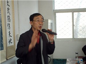 泗水拍客团夫子洞村国学大讲堂第二季