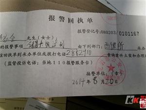 【新罗】有银行卡的朋友注意了,卡中的钱会被人莫名其妙的转走!