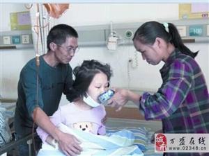 �f盛�光520志愿者服�贞�捐助白血病小女孩