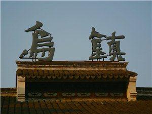 杭州之行旅游记.......
