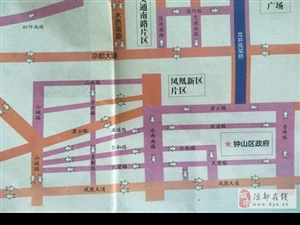 钟山大道及人民广场地下工程施工图