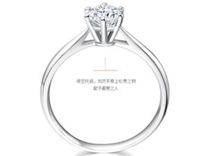 新娘攻略――-佩戴彩宝戒指的技巧