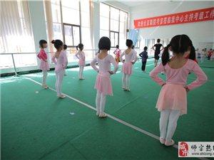 美馨舞蹈培训:中国舞三级常规课教学图集