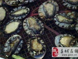 藁城综合市场紧邻卖菜的大棚有家批发海鲜的不错