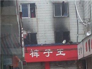 临泉不夜城半个月以来第二次失火!