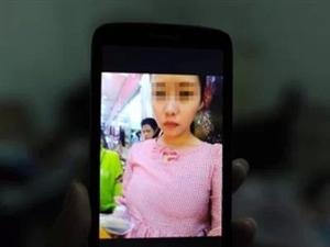 17岁少女被4名男子带走 回家洗20多次澡后死亡