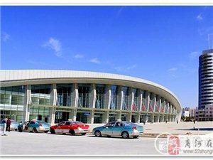 商河县新汽车站