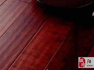 安信桃花心木百分百纯实木地热地板