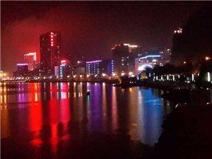 美丽的长阳县城夜景