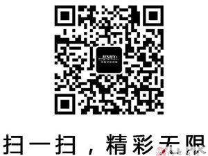 河南华影文化传媒有限公司广告宣传片作品周口好好化妆学校