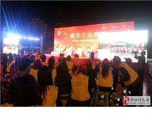 �水�x工5周年公益晚���A�M落幕!