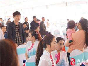 东山国际认筹活动11月1日隆重举行(现场图片报导)