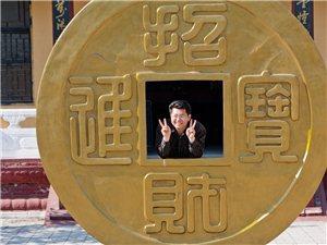 著名榜书家刘瑞华先生社会活动资料