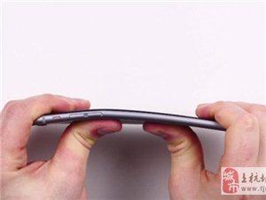 为什么iPhone6容易掰弯?